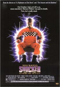 shocker-promo-poster