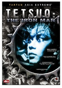 tetsuo dvd cover
