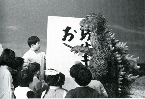 Bringing More Members to the Island! Ideas? Godzilla-teaching-japanese-kids1