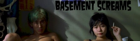 basement screams