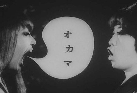 funeral parade of roses4