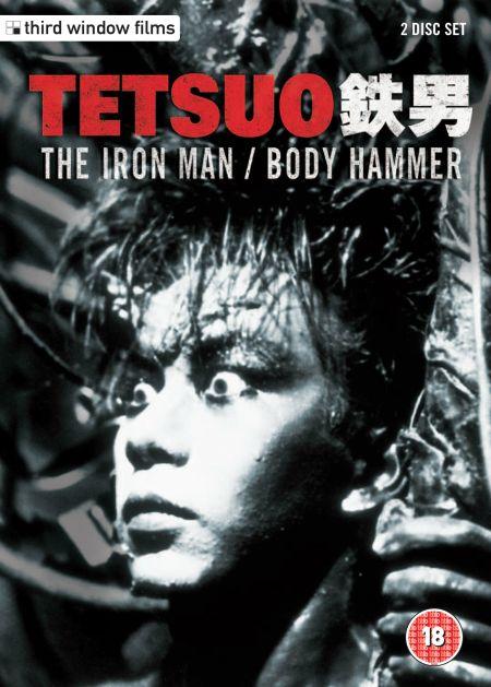 tetsuo-dvdbluray-cover
